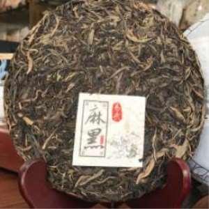 麻黑普洱茶
